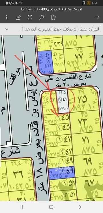 1581049 أرض بمخطط المحيسن شرق المدينه.. مساحه ٣٧٧ متر ( ١٤.٥×٢٦) شارع ٢٠ شمالي