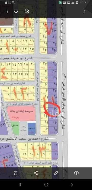 1630732 أرض بمخطط الجود بجنب الاحوال المدنيه .... مساحه ٦٠٠ متر شارع ٣٠ شرقي  قابل للتفاوض
