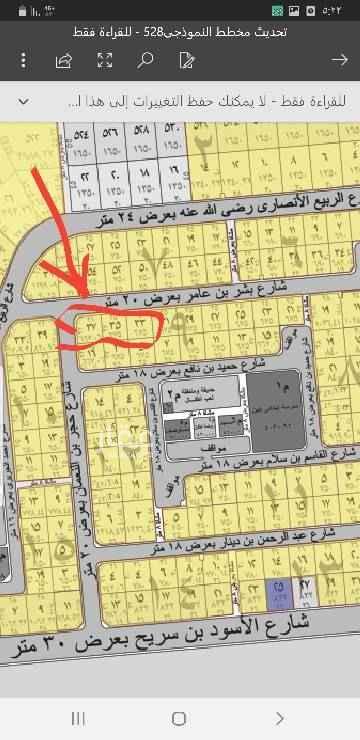 1643495 أرضين يجنب بعض بمخطط المحيسن شرق المدينه . شارع الملك عبدالعزيز ..... مساحة كل أرض ٨٤٥ متر  . شارع ٢٠ شمالي موقع مميز
