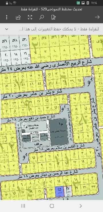 1653606 أرض بمخطط المحيسن شرق المدينه . شارع الملك عبدالعزيز   موقع مميز بالمربع الأول قريب شارع الملك عبدالعزيز  مساحه ٤٤٨ متر (١٤×٣٢) شارع ٢٠ غربي