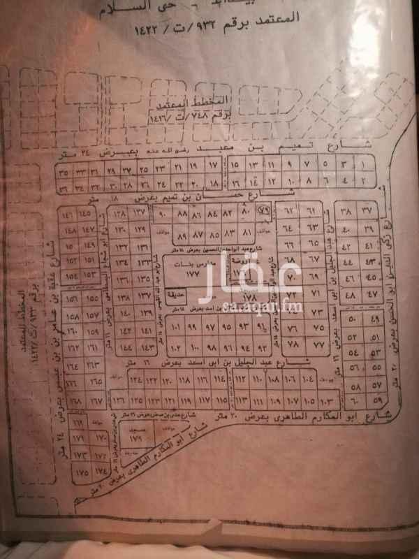 1297997 ارض مساحة : 775م على شارع 16 شرقي الموقع: مخطط لؤلؤة السلام السعر: 380الف
