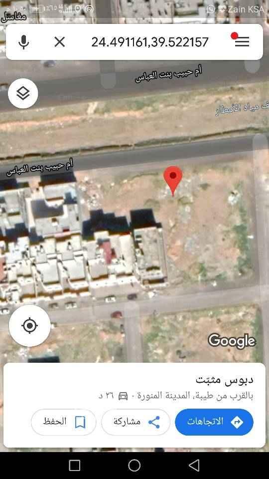 1580135 ارض مساحة: 300م على شارع 14 شمالي  طولها على الشارع 12 متر وعلى الداخل 25 متر  السعر: 270الف  0566641066  0595666056    0566641066