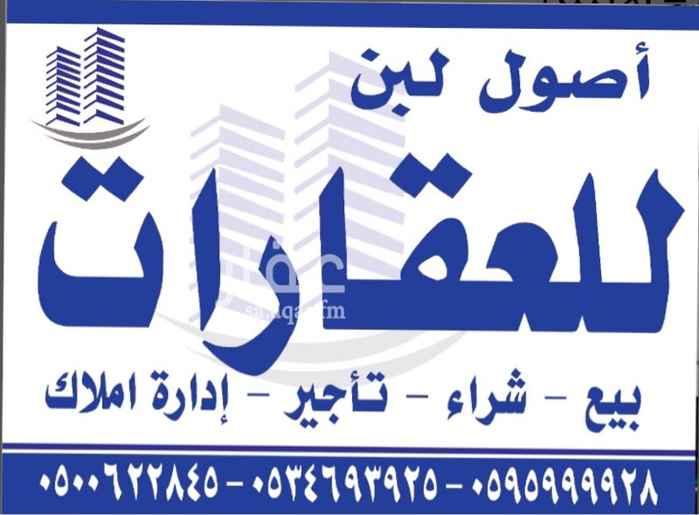 1585628 ارض للبيع   بالبن الشرقي   60 الطايف    ابوسالم   0595999928