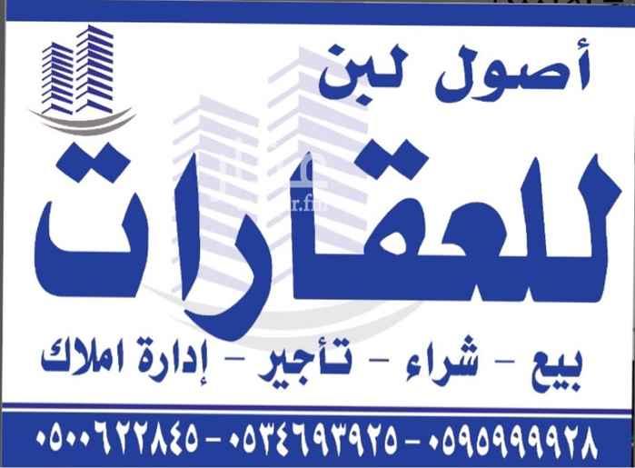 1631748 للبيع شقه   اربع غرف وصاله مدخلين مقابل الحديقه   قريب الخدمات والمدارس   على السوم    ابوسالم   0595999928