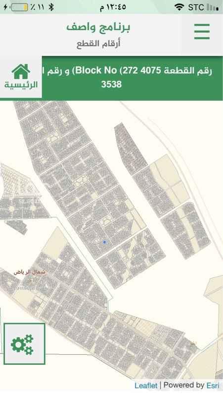 1755934 للبيع ارض سكنية في مخطط الخير  ٣٥٣٨  رقمها ٤٠٧٥  شارع ٢٠ شرقي   طبيعتها كف ع الشرط   الحد ٢٦٥ الف ريال بيع   ٢٦٠ الف ع شور  المالك