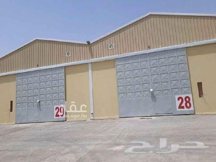 1532227 مشروع تجاري مستودعات(ارض ملك امانة الرياض) للتنازل .  بعقد واحد بقيمه ايجاريه(١،٦٠٠،٠٠٠) ريال -عدد ٥٢ مستودع بمساحه ٣٢٠م٢ مساحه اجماليه/ ١٦٦٠٠م٢ كل مستودع يحتوي على/ عداد كهرباء+نظام دفاع مدني+غرفه+حمام الدخل حالياً (٤،٢٦٠،٠٠٠) ريال المده المتبقيه في العقد /٧ سنوات قابله للتجديد