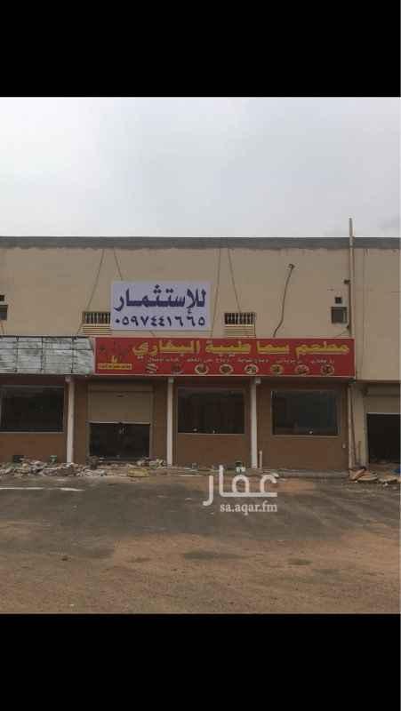 1232924 عماره للاستثمار على شارع الامام مسلم ٦٤ مقابل سكن الجيش  عباره عن شقتين + بدروم + محل تجاري
