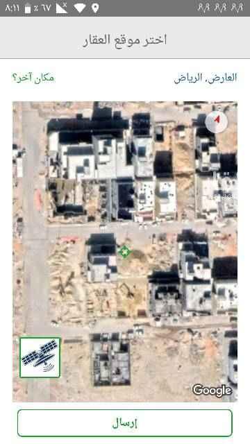1454524 أرض للبيع 460م في حي القمرا 10 واجهة شمالية شارع 15م. الأطوال 20*23 عليها 2000 شامل الضريبة