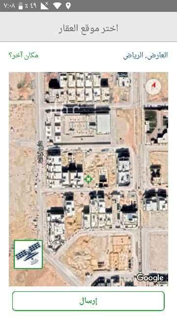 1531972 ارض للبيع 450م في حي القمرا 5 واجهة جنوبية شارع 15م  اطوالها 15*30 عليها 1850 بيع انشاء الله