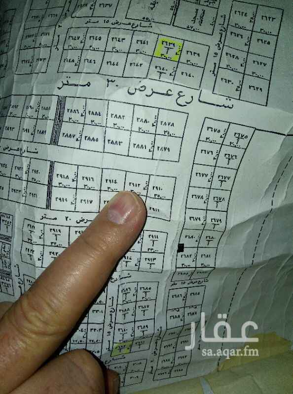1350343 للبيع ارض مساحتها ٩٠٠ م  في حي الملقا شمال انس بن مالك غرب الخير شارع ٢٠ شمالي قايم ع نص دور عظم السوم ٢٤٠٠ريال الحد ٢٦٠٠ ريال الطوال ٣٠ ف عمق ٣٠