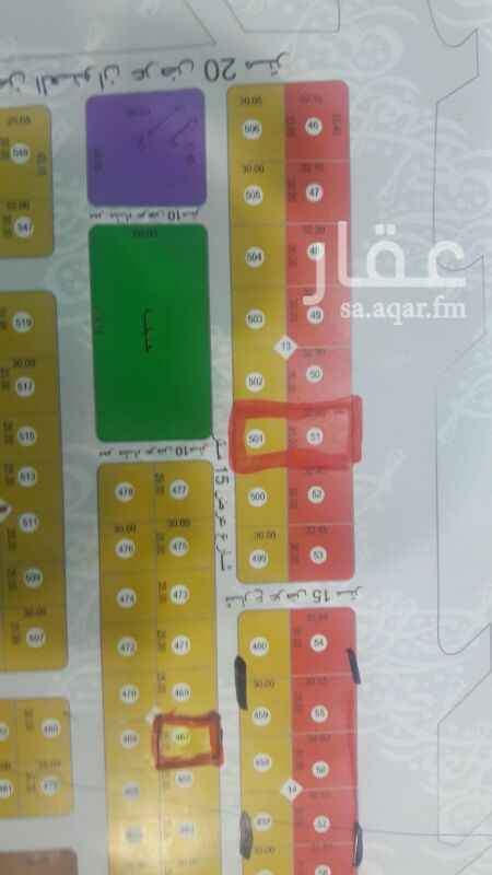 573847 51 تجاري  و501 سكني في بلك 13   على شارع احمد السديري 36 م  في مخطط الراجحي   على السوم  حتى الان .  العرض مباشر