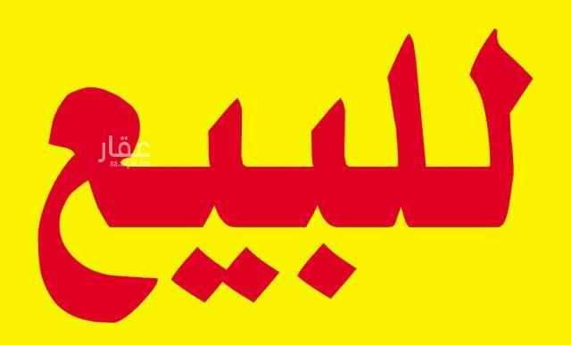 1555338 للبيع  زاوية على شارع تجاري (مراكش) عمر الفيلا ٢٣سنه تقريبا