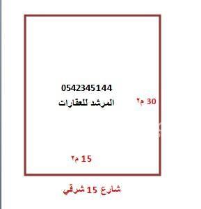 1634203 ارض سكنية  بسعر ٢٣٠٠  شرقية شارع ١٥  بمخطط الراجحي