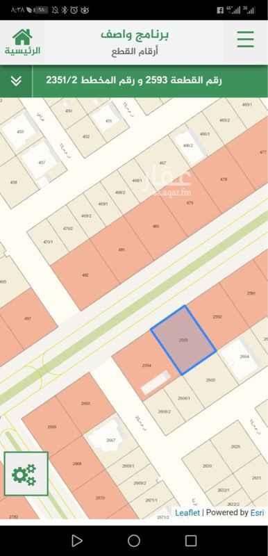 1649282 ارض تجارية على شارع ٤٠ شمالي في ضاحية لبن   مساحة الارض ١٢٠٠ متر   الاطوال ٣٠ * ٤٠   مباشر   فيصل 0555448636