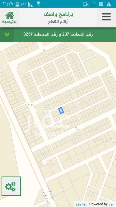 1762663 شمالي للبيع في مخطط الشورى مقابل مدينة سلطان للخدمات الانسانية من الشرق. قطعة رقم 237 من مخطط رقم 3237. البيع لاعلى سومة. للمفاهمة أبو عبدالرحمن 0599169301