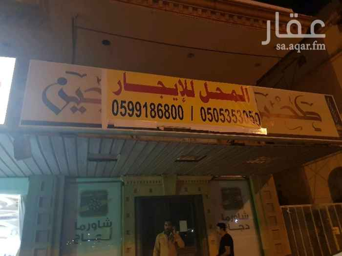 1281736 محل للايجار ميزانين على شارع الامير سلطان حي البساتين بجوار حلويات سعد الدين