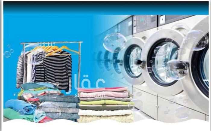 1648379 مغسلة ملابس موقع مميز الشغل ممتاز السعر قابل للتفاوض