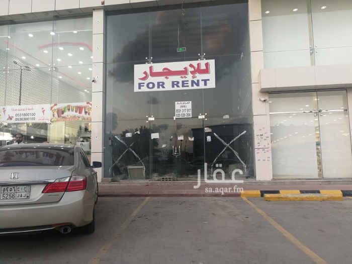 1318931 العرض رقم 66 الرياض حي النسيم العرض 4م العمق 8م يفتح على اهم الشوارع في المنطقة التجارية ذو القوة الشرائية العالية  بقيمة 95 الف ريال قابل للتفاوض للتواصل 0531317517  0552954030     920020206