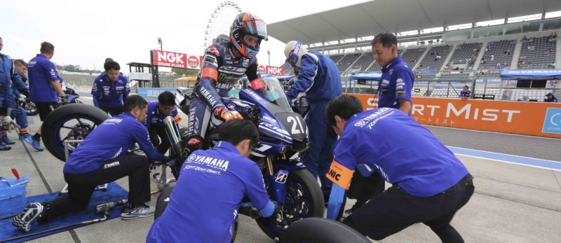 Yamaha Factory domine les qualifications à Suzuka