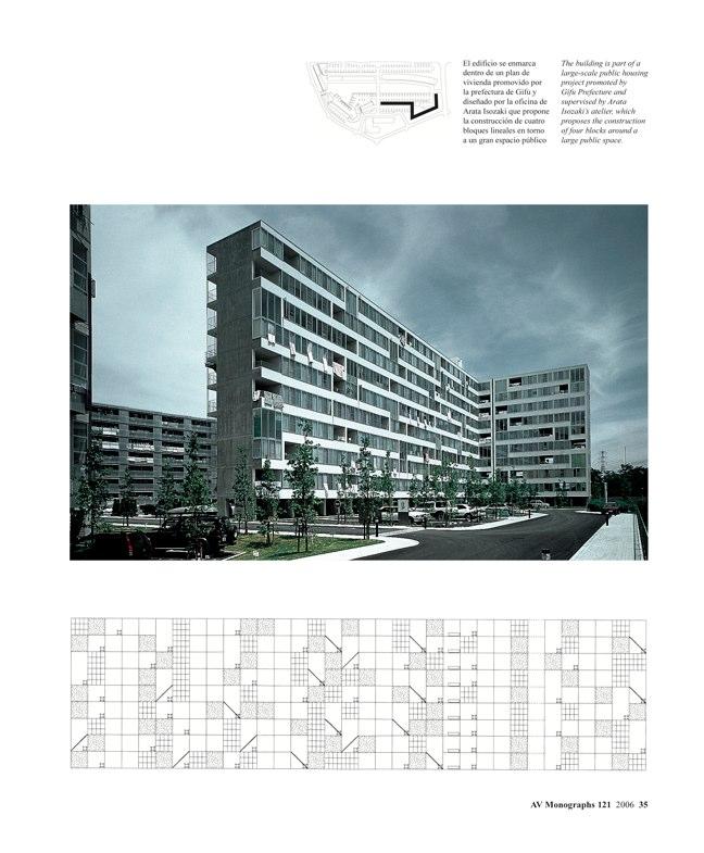 AV Monografias 121 SANAA Sejima & Nishizawa - Preview 3