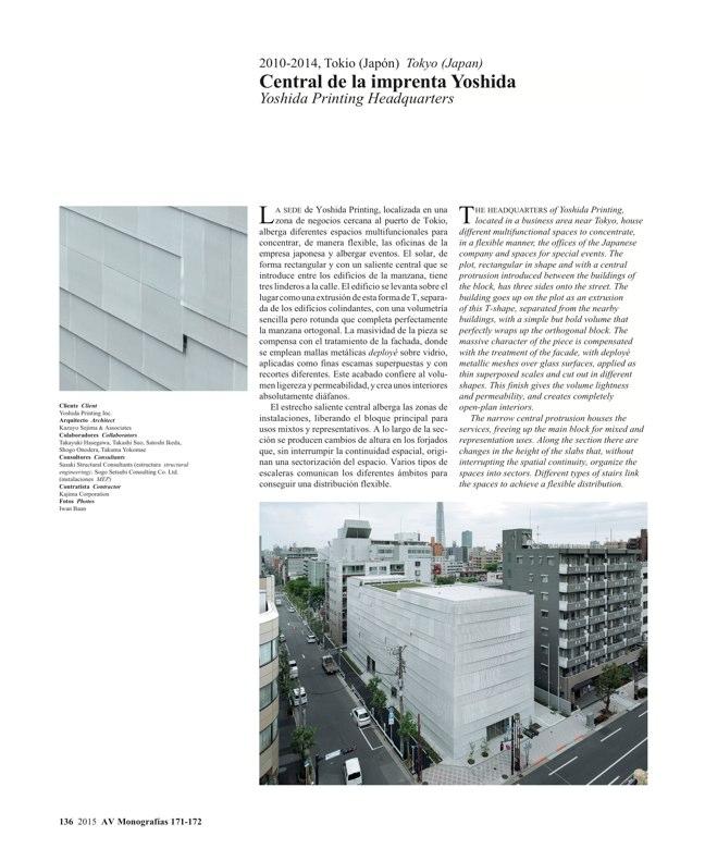 AV Monografías 171_172 SANAA Sejima & Nishizawa - Preview 37