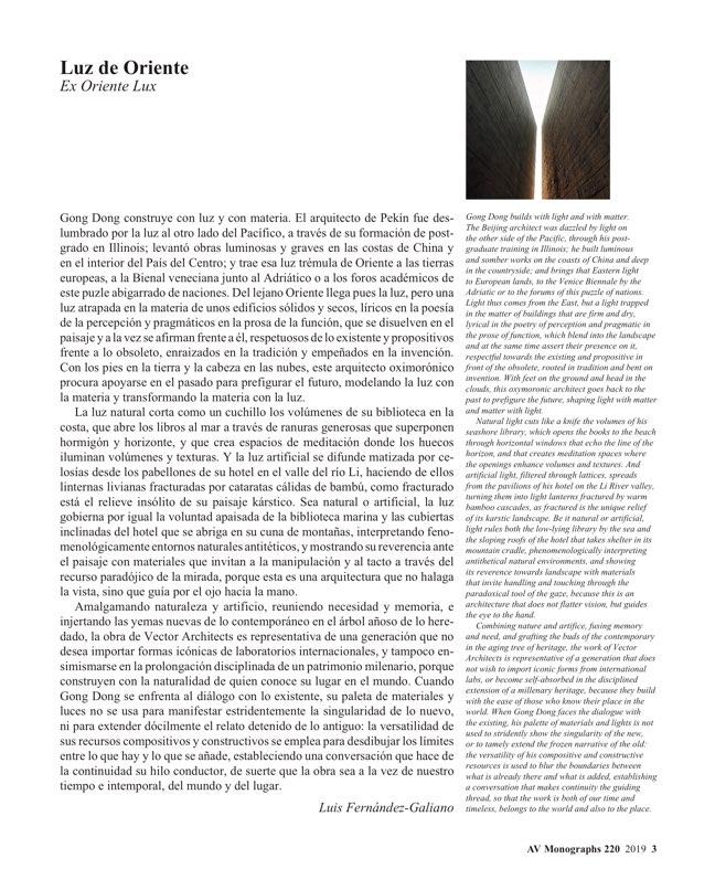 AV Monografias 220 VECTOR ARCHITECTS - Preview 3
