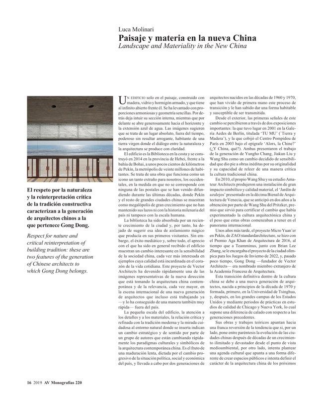 AV Monografias 220 VECTOR ARCHITECTS - Preview 5