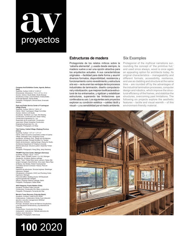 AV Proyectos 100 MAD Architects - Preview 9