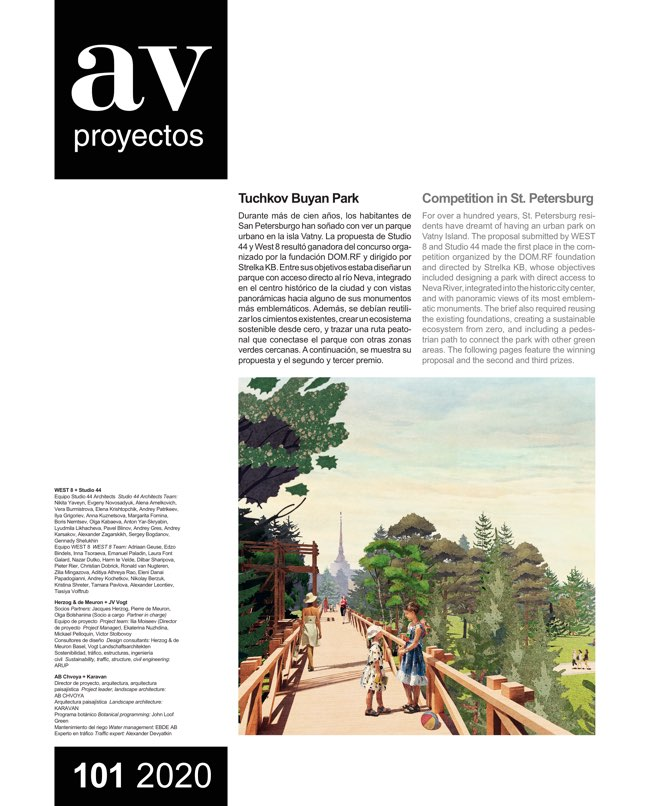 AV Proyectos 101 MOS - Preview 4