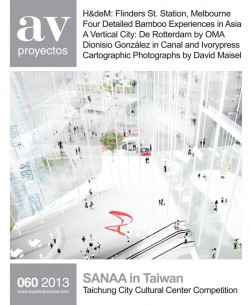AV Proyectos 060 SANAA in Taiwan I Taichung City Cultural Center Competition
