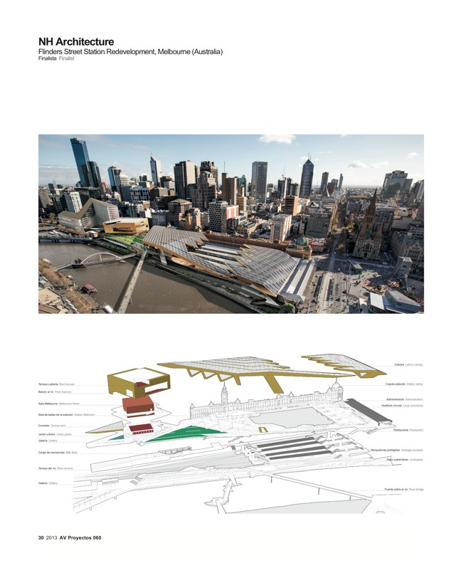 AV Proyectos 060 SANAA in Taiwan I Taichung City Cultural Center Competition - Preview 13