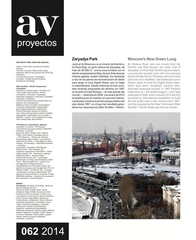 AV Proyectos 062 Europan 12 - Preview 17
