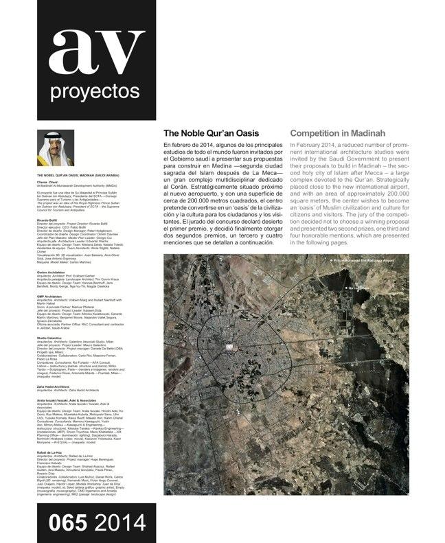 AV Proyectos 065 Dossier Emilio Tuñón - Preview 10