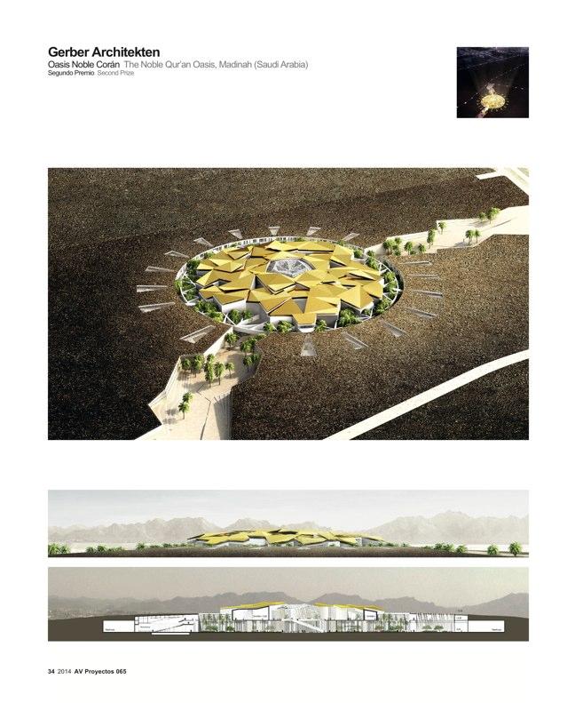 AV Proyectos 065 Dossier Emilio Tuñón - Preview 12