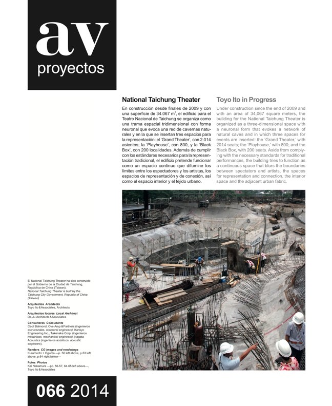 AV Proyectos 066 New Mexico City Airport - Preview 15