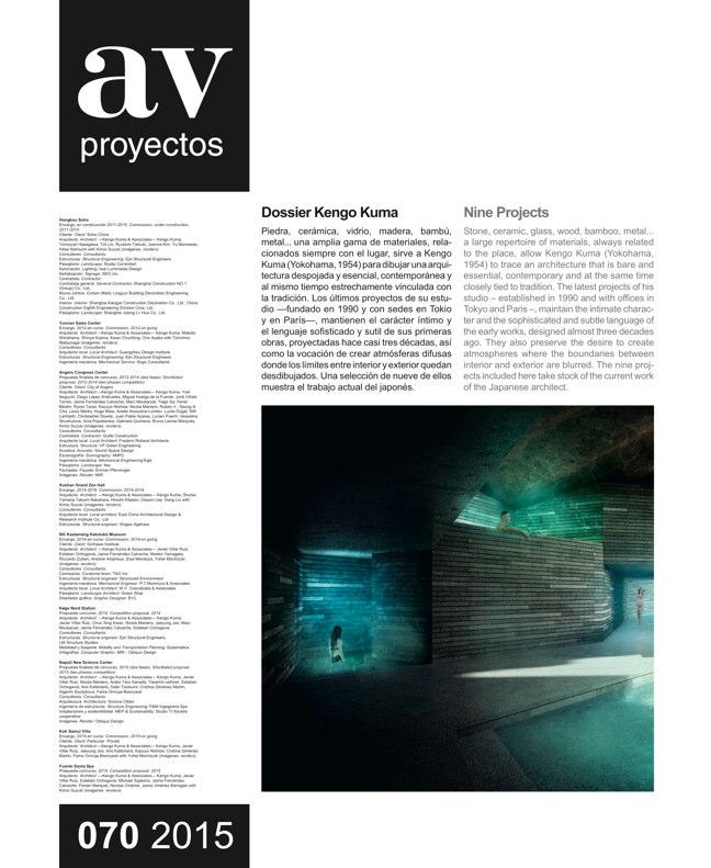 AV Proyectos 070 Dossier Kengo Kuma - Preview 2