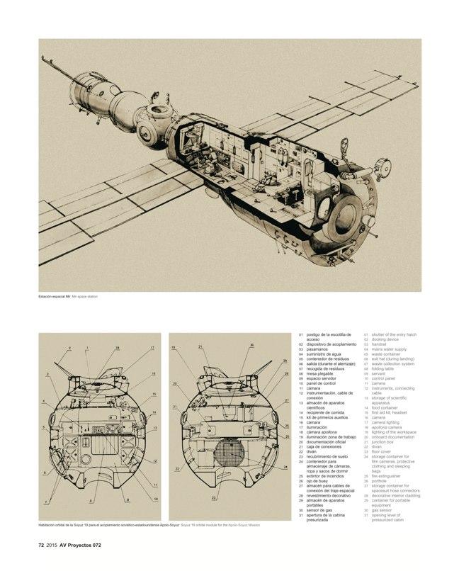 AV Proyectos 072 STEVEN HOLL - Preview 18