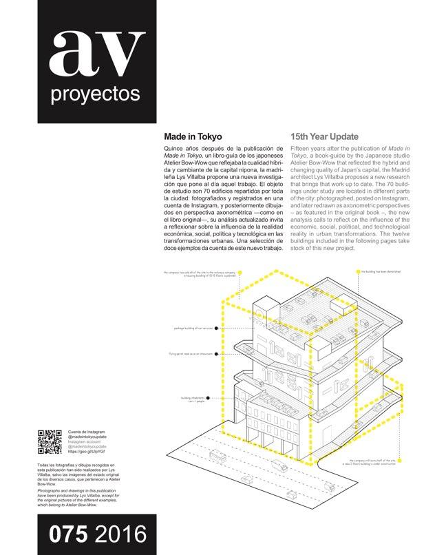 AV Proyectos 75 Dossier Estudio Herreros - Preview 8