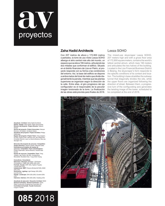 AV Proyectos 85 Lacaton & Vassal - Preview 6