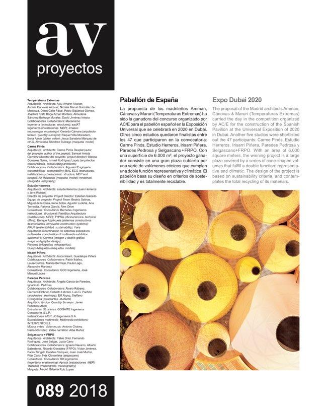 AV Proyectos 89 HERZOG & DE MEURON - Preview 5