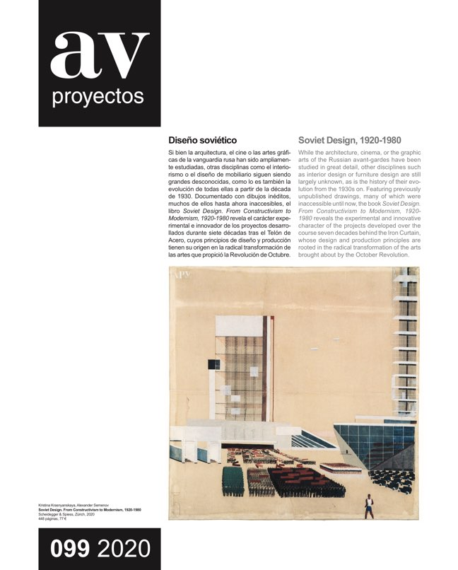 AV Proyectos 99 Foster + Partners - Preview 15