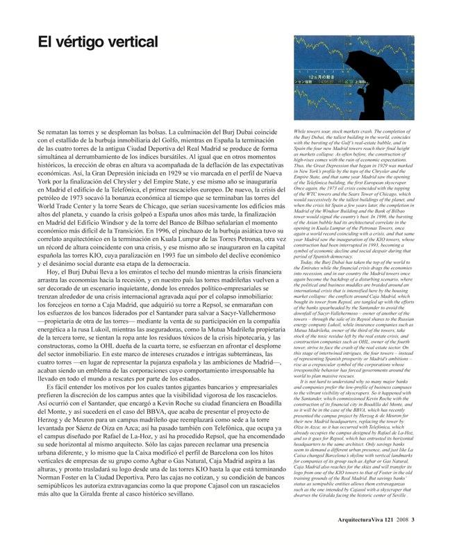 Arquitectura Viva 121 TORRES DE ESPAÑA - Preview 3