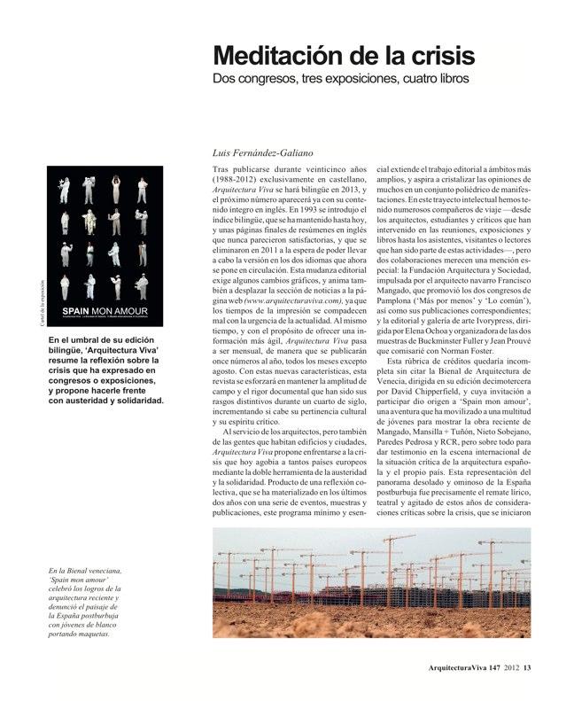 Arquitectura Viva 147 LO COMúN. DE LA AUSTERIDAD A LA SOLIDARIDAD - Preview 3
