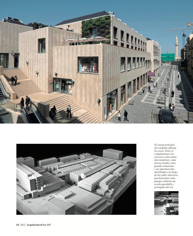 Arquitectura Viva 147 LO COMúN. DE LA AUSTERIDAD A LA SOLIDARIDAD - Preview 9