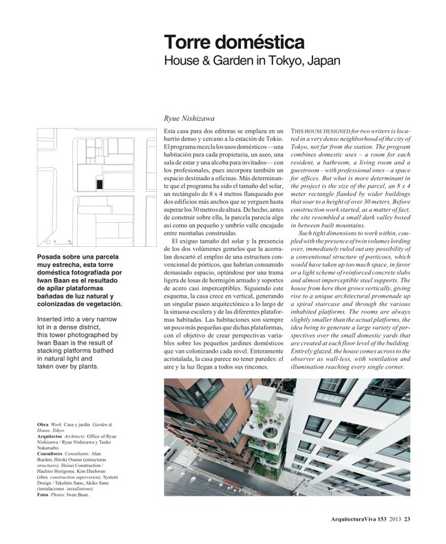 Arquitectura Viva 153 WAYS OF SEEING - Preview 6