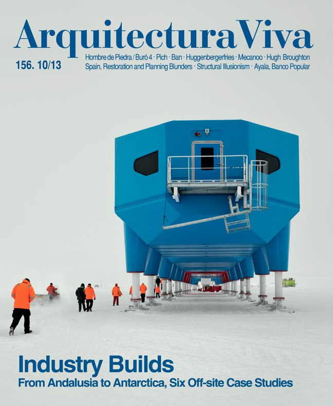Arquitectura Viva 156. 10/13 Industry Builds