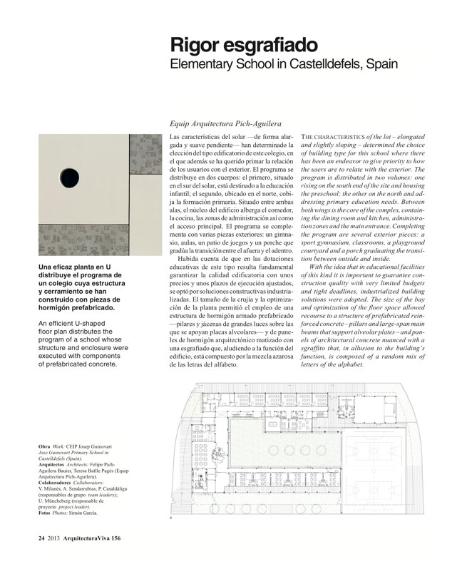 Arquitectura Viva 156. 10/13 Industry Builds - Preview 7