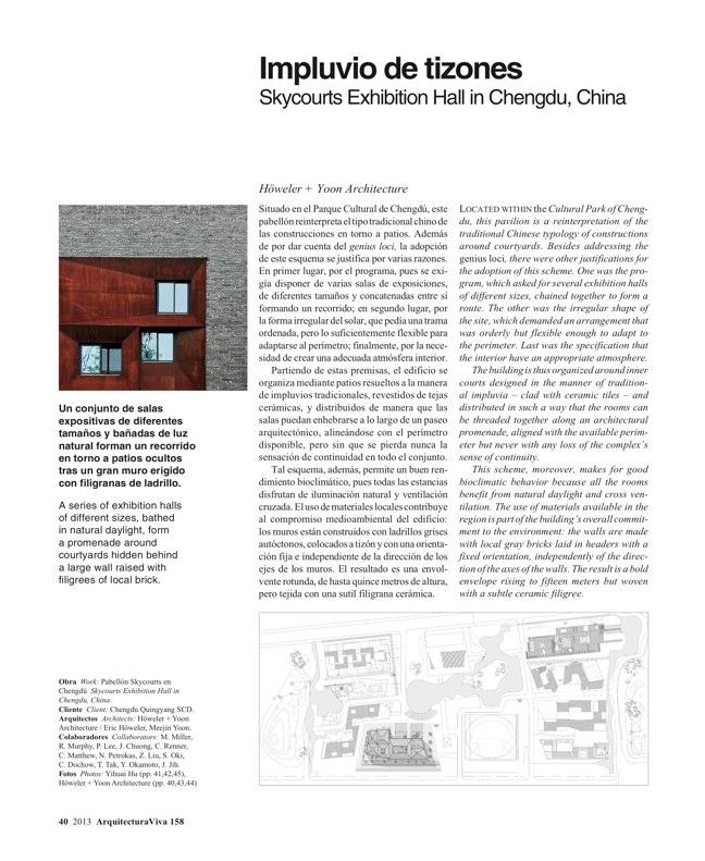 Arquitectura Viva 158 Brick Works - Preview 14