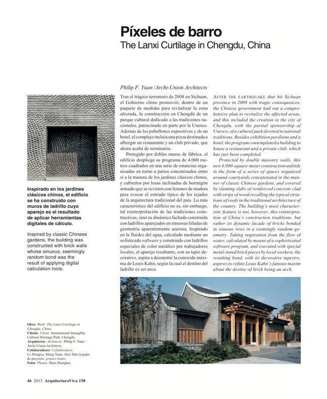 Arquitectura Viva 158 Brick Works - Preview 16