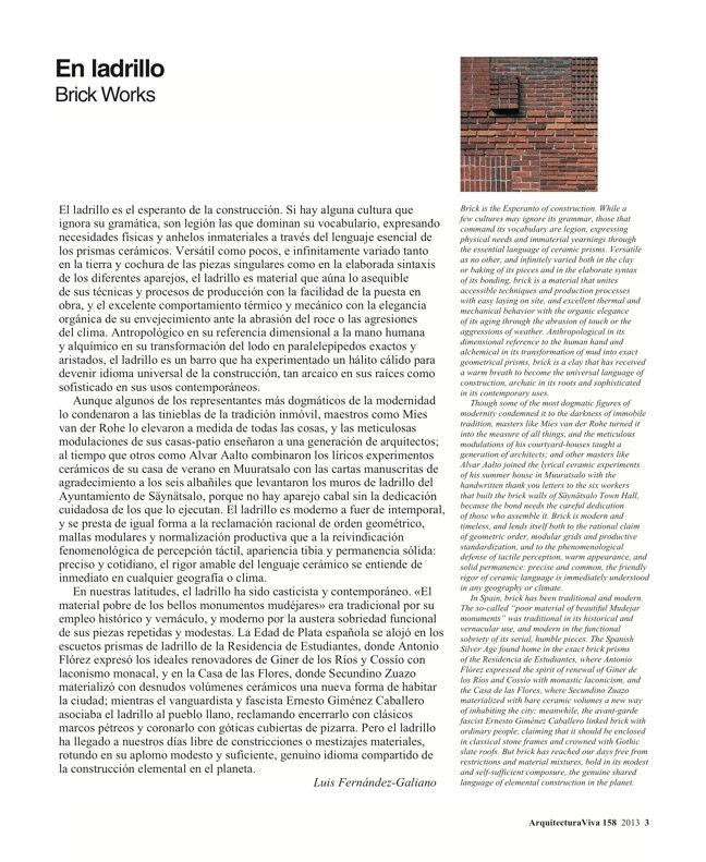 Arquitectura Viva 158 Brick Works - Preview 3